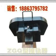 供应 ZGQ型撞轨器P50、60、75Kg/m钢轨图片