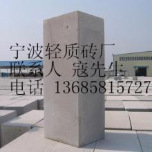 供应宁波轻质砖隔墙装修13685815727图片