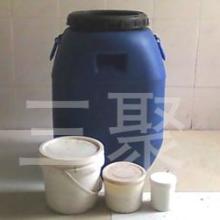 供应家具制造白乳胶