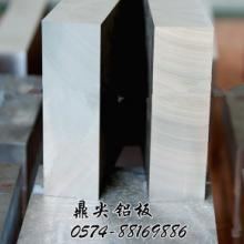 供应5052铝合金厂家5052铝板材现货供应5052合金铝板生产批发