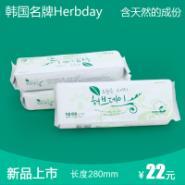 280mm10片装herbday韩国品牌卫生巾图片