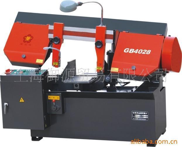 供应带锯床双金属带锯床GB4028(蜗轮)卧式金属带锯床
