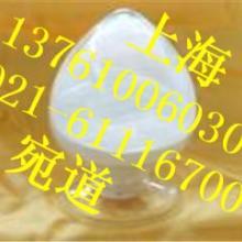 上海宛道供应柠檬酸三甲酯,柠檬酸三甲酯的添加量图片