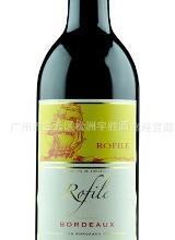 供应法国罗菲尔金帆船干红葡萄酒/中级酒庄AOC赤霞珠/美乐/梅洛批发