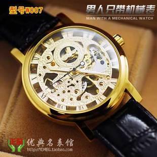 秒杀正品镂空金色商务休闲腕表 全自动男表机械表 瑞士男士潮手表007