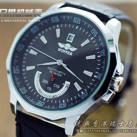 外贸韩国时尚腕表 大表盘日历全自动男表机械表手表 皮带表带019