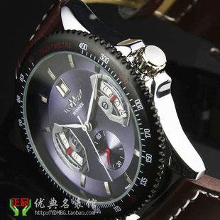 香港外贸正品潮表 多功能腕表男士全自动机械表 皮带镂空手表男表012