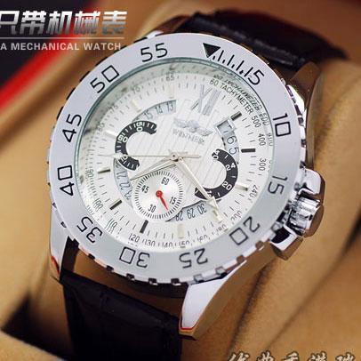 外贸正品手表大气日历型运动腕表男士男表全自动机械表防水皮带表W027