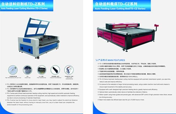 供应刀条台面是激光裁床(硬质材料加工)通达数控
