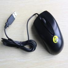 防静电鼠标|防静电办公用品|防静电文具|防静电产品。