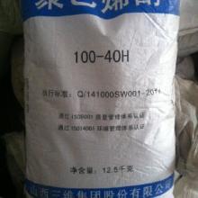 河南山西三维建筑胶丝聚乙烯醇批发销售图片