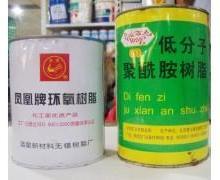 供应河南郑州厂家直销湖南凤凰巴陵聚酰胺树脂