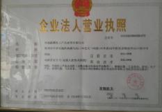 河南路腾化工产品商贸有限公司简介