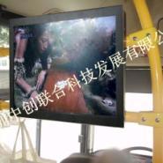 17寸背挂式车载电视图片