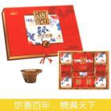 供应郫县月饼团购