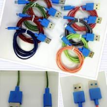 供应耳机数据线充电器车载充配件厂家