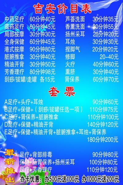 天津大型喷绘写真广告制作图片 天津大型喷绘写真广告制作样板图 天