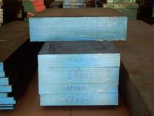 供应X38CrMoV5-3优质热作合金工具钢板/棒