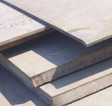 供应55NiCrMoV7热作合金工具钢板