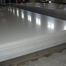 供应X30WCrV9-3热作合金工具钢板