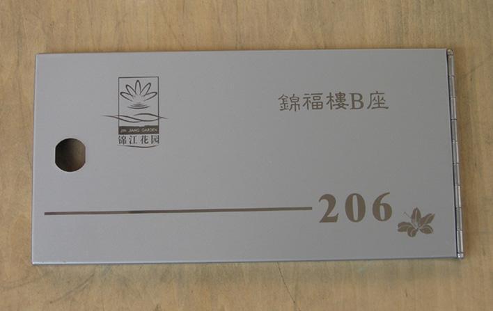 供应不锈钢报箱批发304# 石家庄201不锈钢厂报箱批发价格
