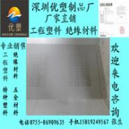 深圳优塑PC板/PC棒/PC板材/PC棒材图片
