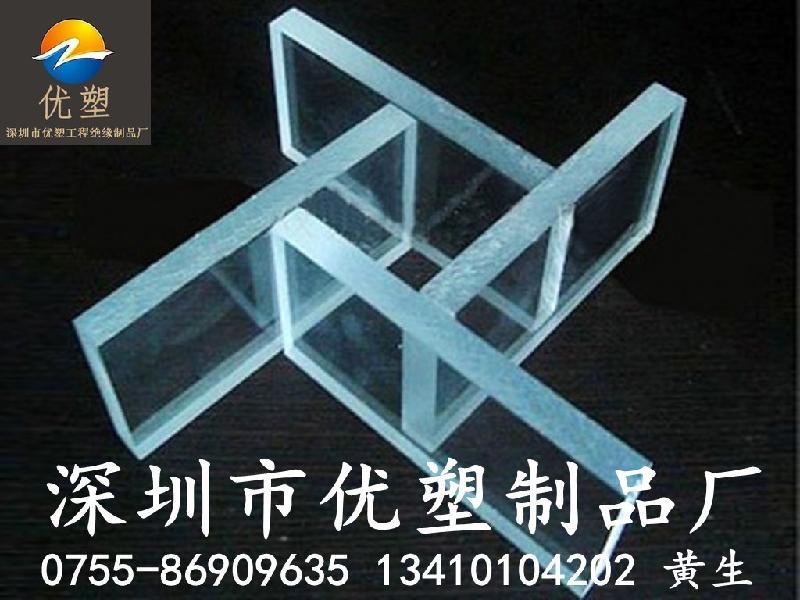 耐高温防静电PC板/高透明PC板销售