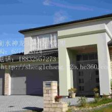 供应低碳环保房屋
