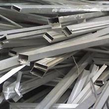 广东各种废铝回收厂家,广东各种废铝回收厂家电话