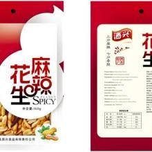 包装设计食品包装设计产品包装设计推荐一道设计批发