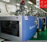 供应广州二手化工设备进口代理报关