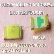 上海0805红色贴片0805红光LED图片