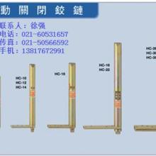 供应重型门自动关闭180度开启铰链  日本NEWSTAR原装进口HC-35T型重型门轴 承重最大780KG的门批发