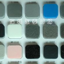 供应海绵_各种颜色海绵_各种形状海绵