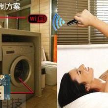 供应无线wifi智能洗衣机远程控制设计原理与开发应用方案