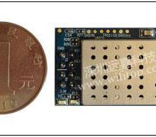 工业通讯串口wifi模块_嵌入式串口转wifi模块厂家图片