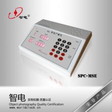 江苏徐州幼儿园专用定时播放音乐仪 自动播放系统