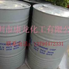 供应甘油(丙三醇)