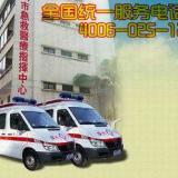 徐州救护车120租赁救援国际展会指定用车,救护车120租赁电话