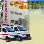 120救护车出租跨省护送服务站图片