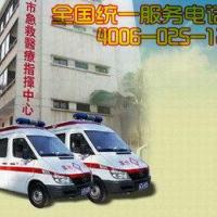 120救护车出租跨省护送服务站,120救护车出租公司 急120救护车出租跨省护送服务站