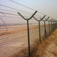 供应机场护栏网厂家