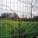 供应养殖围栏