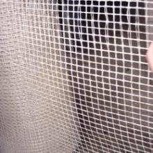 供应外墙保温网格布批发