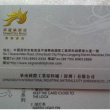 供应直销IC卡厂家IC彩卡IC扣卡智能卡专业做卡厂家卡厂批发