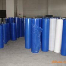 供应PE铝型板材保护膜铝合金保护膜