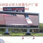 商场广场led电子宣传大屏幕图片