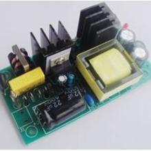12V2A隔离开关电源板模块,内置工业电源,LED裸板电源批发