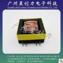 EE110大功率高频变压器