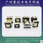 EE42高频变压器立式卧式定制图片